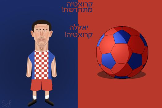 Croatia national  FIFA World Cup 2014! by Light-shadows