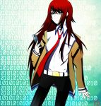 Kurisu Makise by DC-san
