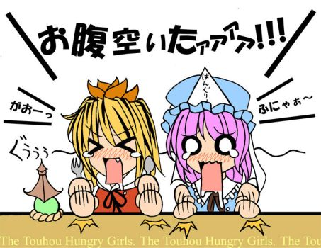 The Touhou Hungry Girls by Diwali86