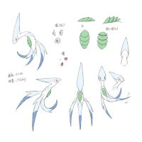 New fakemon sketchs by shuleng