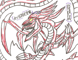 SLIFER THE EXECUTIVE PRODUCER by MasterGallade
