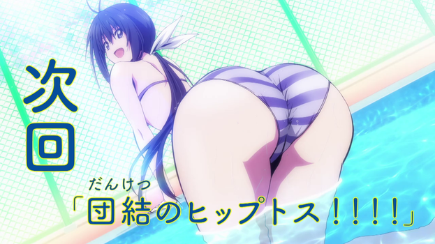 Ep 1 end card by Fu-reiji