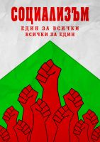 Poster - Bulgarian Socialism by Seigar-X