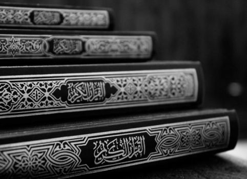 The Holy Quran by kissOfcherry