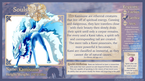 SoC_Kamisune_Bestiary by ShadowOfSolace