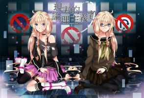 Vocaloid IA: The pragmatic Realist by Squ-chan