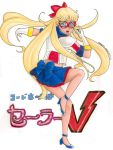 Codename Sailor V by pristinepanda