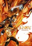 Suncry cover by Noiry