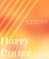Harry Potter Philosophers Stone texture pack by ohdear-prongs