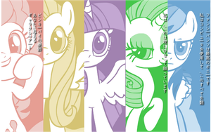 Mane 6? by Acuario1602