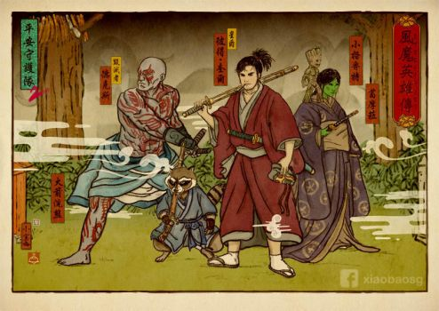 Guardians of The Heian by xiaobaosg