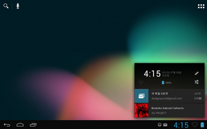 Jelly Bean Desktop by ninbonja
