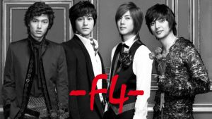 Boys Before Flower by sofyan17