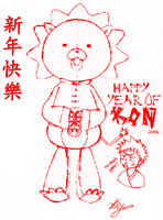 Happy Chinese New Year by AKRY