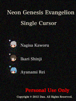 Neon Genesis Evangelion single cursor by ltxg13