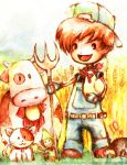 Harvest them all by DragonOlong