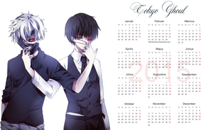 2015-os egesz eves hatterkep-naptar - Tokyo Ghoul by edinaholmes