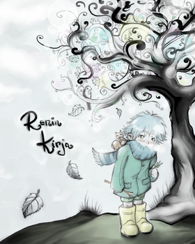 The Cover of Ren's Book by Shiranami