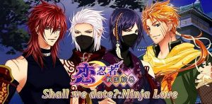 Shall we Date? Ninja Love Game Poster 3 by RosyAeris