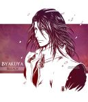 Byakuya - Bleach by Clange-kaze