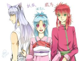 Commission-Youko Botan Kurama by christon-clivef