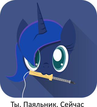 You. Soldering iron. Now! by Ducheved