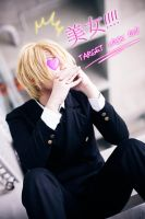 Sanji locks on target by kanaunara