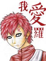 Gaara by global-wolf