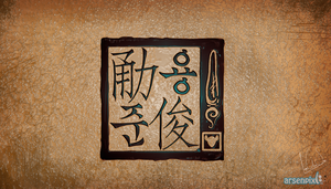 Asian Style Stamp ~ by XLordAndyX