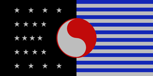UNAT Flag by Zifker