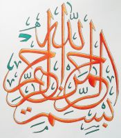 Calligraphy by mrabdul