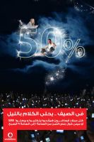 discount 2 by roufa