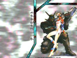 Masamune Shirow - Appleseed 2 by K-L-Designs