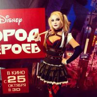 Harley Quinn cosplay at Russian Comic Con by CaptainIrachka