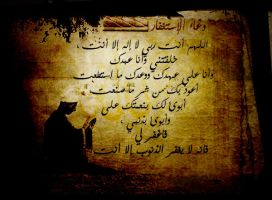 do3a2 al 2istighfar by aglash