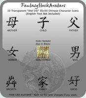 Avatar: Chinese Characters 7 by FantasyStockAvatars