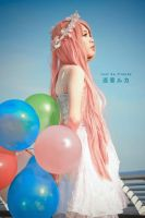 Vocaloid::Just be friends - Megurine Luka by chuongtu