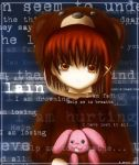 Serial Experiments Lain by Katsaurs