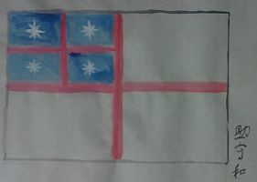 United Tribes Flag by Jburns272