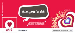 Love you facebook cover by MSFA