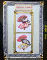 Chelle's Oriental Fans Card by blackrose1959