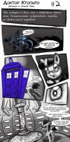 DOCTOR WHOOF Russian 2 by CyberToaster