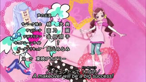Heartcatch Pretty Cure ED first look by SuperShadiw1010