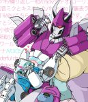 MTMTE: Hab Suite 14 Daily by Evelynism