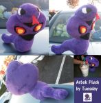 Arbok Plush by GlacideaDay