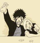 How we deal with NaruHina by DownsEndRoad