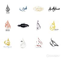 Arabic logotypes #1 by mystafa