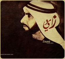 Zayed Bin Sultan by Zayed