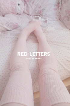[COVER] red letters by LuunaHaruna