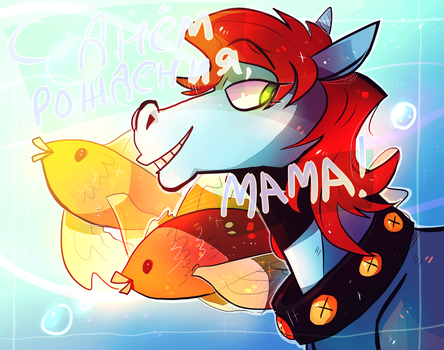 its for my mom by goocas